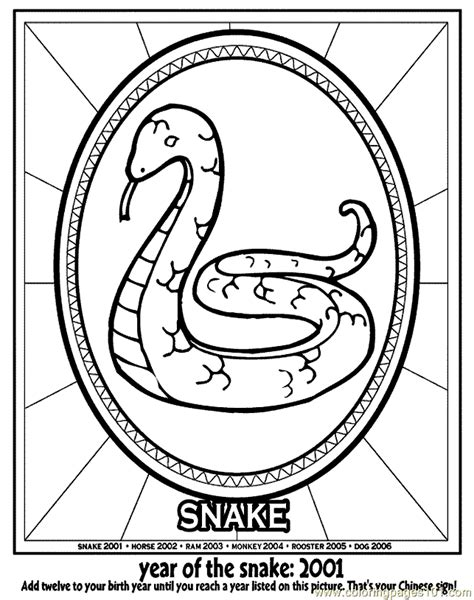 snake coloring page pdf coloring pages snake08 reptile gt snake free printable