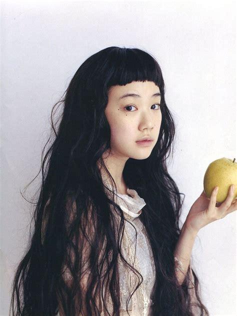 yu aoi photography