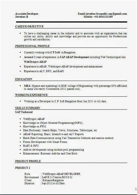 beautiful cv template word curriculum vitae sencillo word beautiful excellent