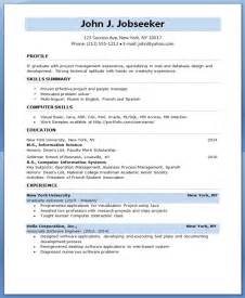 resume templates for software engineer software engineer resumes resume downloads