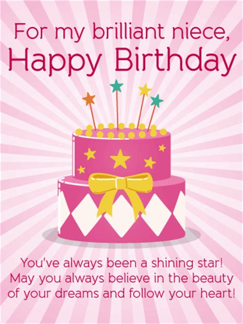 Happy Birthday My Cards You Are Amazing Happy Birthday Wishes Card For Niece