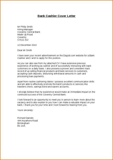Application Letter For Bank Teller » Home Design 2017