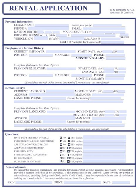 rental application template free maine rental application form pdf template
