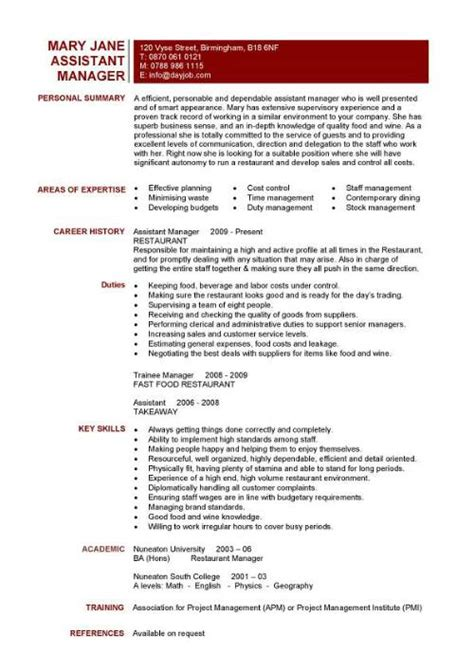 resume format doc for account assistant resume pdf download