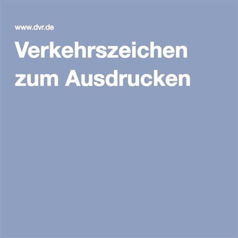 Baustellenschild Laminieren by Verkehrszeichen Zum Ausdrucken Volksschule