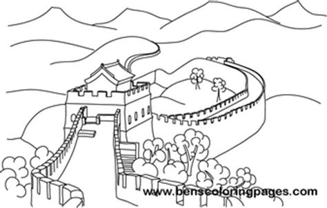great wall of china free coloring book