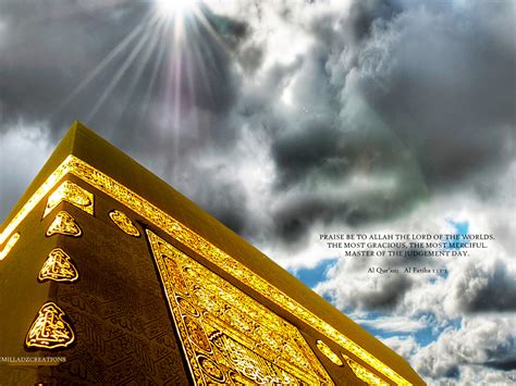 themes of quranic passages allah lord of the worlds quran verse wallpaper top