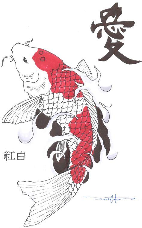 23 best koi carp tattoo koi illustrations images