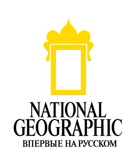 Polo National Geographic Logo national geographic logo on behance