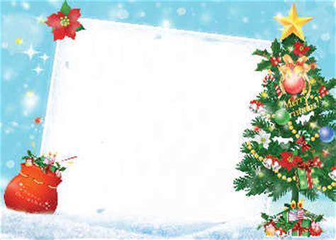 google gr art christmas cards kostenlose gru 223 karten und rahmen zur weihnachten mit ihrem foto