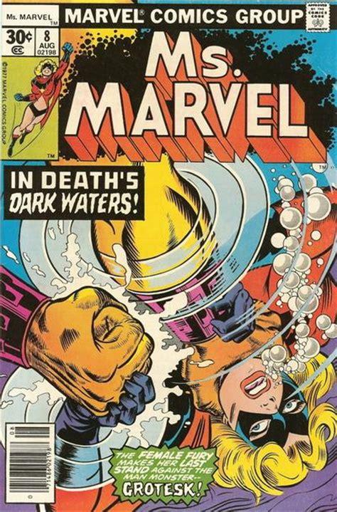 ms marvel vol 8 mecca ms marvel vol 1 8 marvel comics database