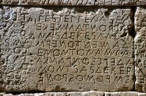 12 tafel gesetz file gortys inscription jpg wikimedia commons