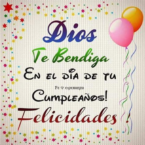 felicidades en tu d 237 dios te bendiga en el d 237 a de tu cumplea 241 os 161 felicidades gloria garcia tes and dios