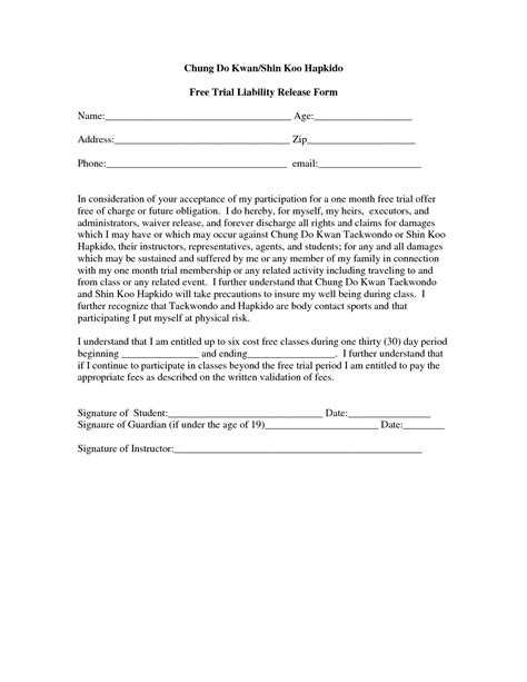 Free Printable Liability Form Form Generic Free General Liability Release Form Template