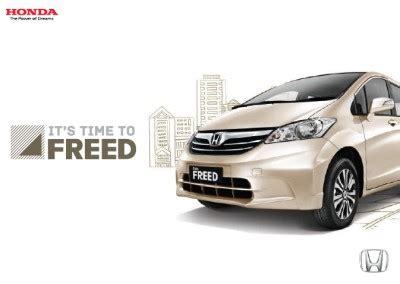 Alat Pengaman Mobil Armrest Car Back Security Auxiliary Handler spesifikasi dan fitur honda freed kredit honda