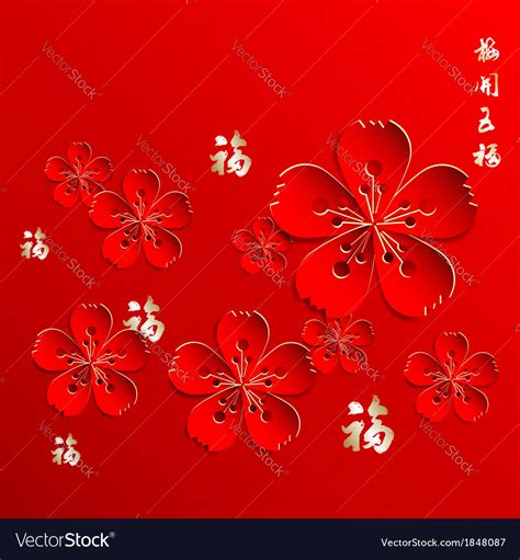 new year flower vector floral new year backgrounds new year flowers