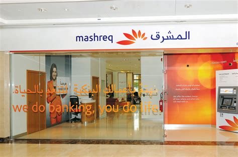mashreq bank dubai address mashreq bank 171 hitec