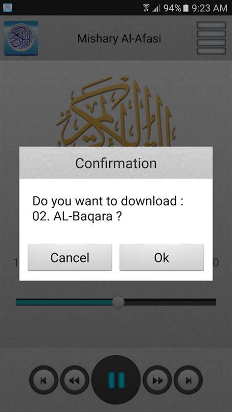 download mp3 al quran offline quran karim mp3 offline android apps on google play