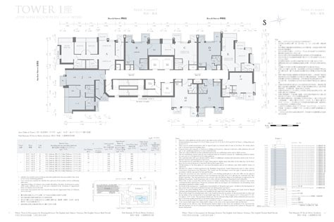 park summit floor plan park summit floor plan park summit floor plan 28 images 奧柏