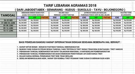 Harga Lop Lebaran 2018 by Harga Tiket Lebaran Agra Tahun 2018 Pariwisata