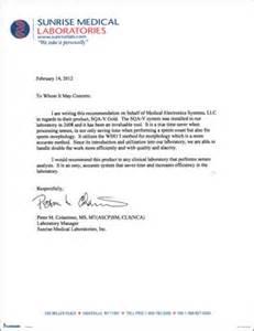sunrise medical laboratories letter of recommendation