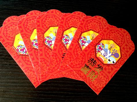 ang pow rates new year is there a socially accepted packet rates for