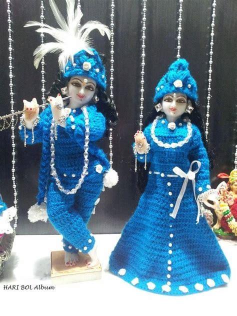 wallpaper cute radhe krishna shree radhe gallery of god