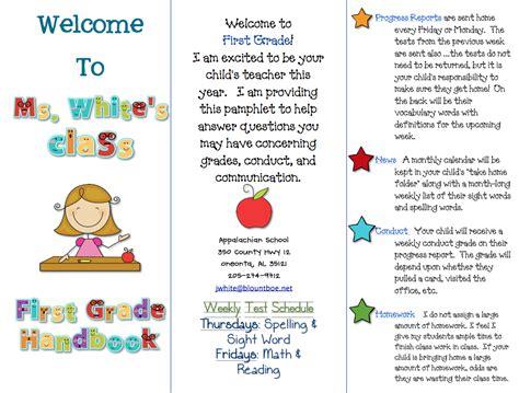 Class Brochure   First Grade Blue Skies
