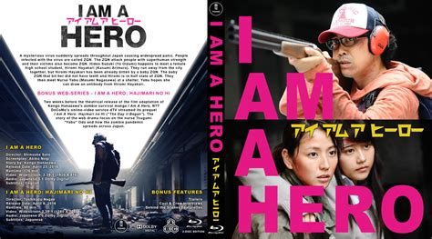 i am a hero blu ray i am a hero hajimari no hi by morsoth on