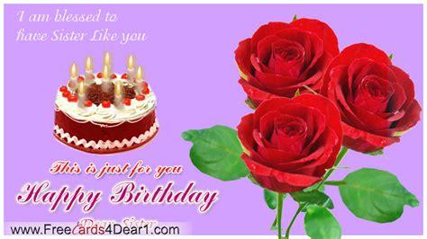 happy birthday design on facebook card invitation design ideas facebook birthday cards