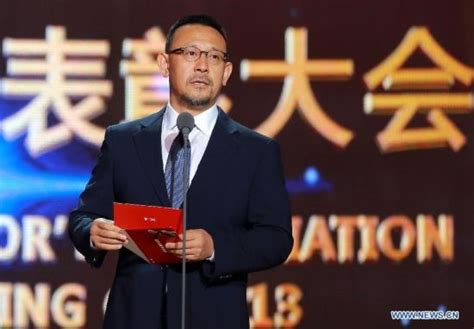 china film directors 5th china film director s guild award entertainment news