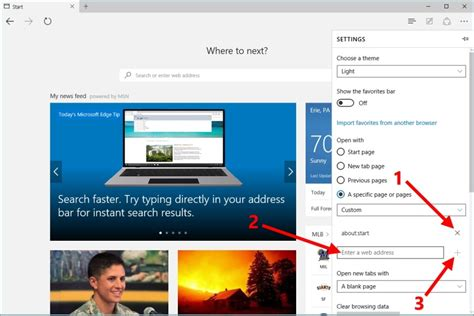 how to start edge with or any custom start page