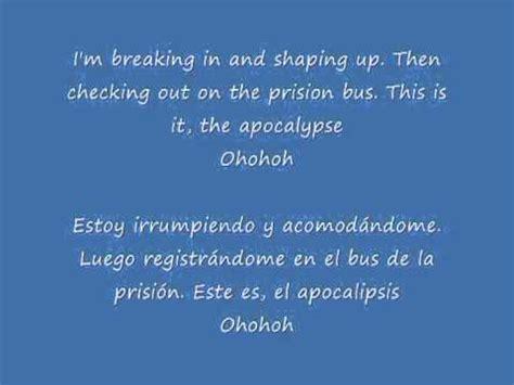 love boat in spanish imagine dragons radioactive lyrics sub english