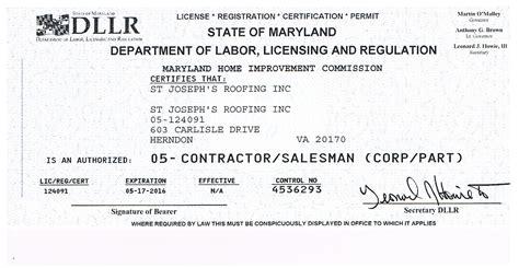 maryland contractors license