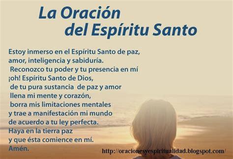 oracion al santo nino de atocha oracion al santo nio de atocha para conseguir dinero