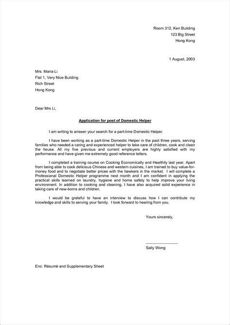 application letter for domestic helper cover letter sle domestic helper cover letter