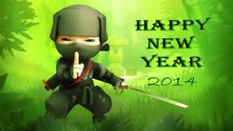 ดาวน โหลดร ป happy new year 2014