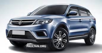 Proton 4x4 Proton Suv Gets Rendered Based On Geely Boyue