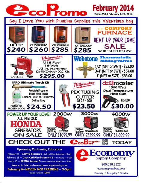 Economy Plumbing Supply by Economy Plumbing Heating Supply Co