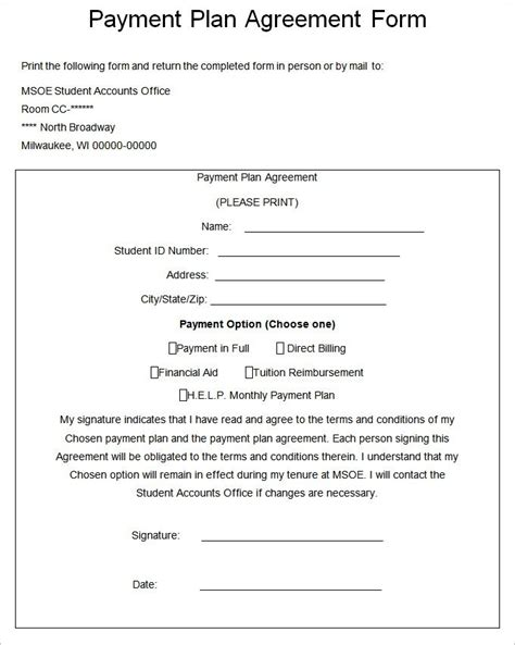 payment schedule agreement template doc 12771652 doc585600 simple payment agreement template