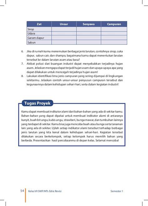 bab 1 buku kelas 7 ipa lengkap buku ipa smp kelas 7 kurikulum 2013 semester 1