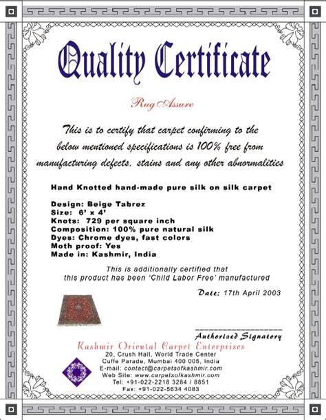 Quality Certificate Template kashmir carpet enterprises rugassure certification