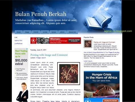 blogger muslim islamic cross stitch july 2011