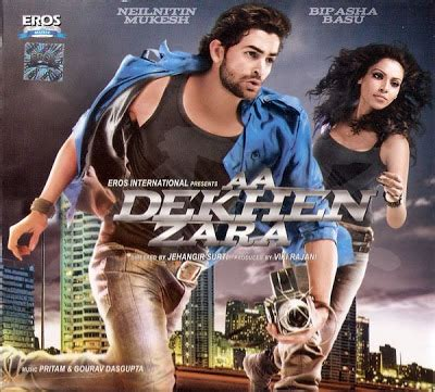 aa dekhen zara karaoke rocky aa dekhen zara 2009 downloadable songs