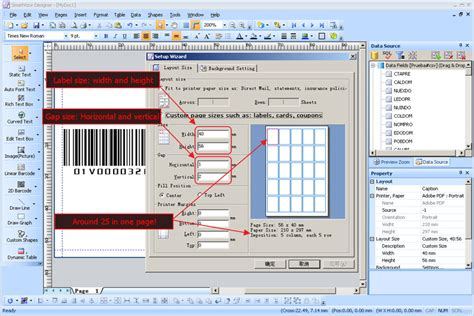 photo layout and printing software how to print multiple barcodes with variable data around