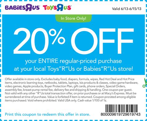 babies r us printable coupons babies r u coupons printable coupons