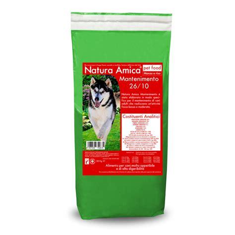 mantenimento e alimenti natura amica mantenimento manzo e riso 26 10 g g pet