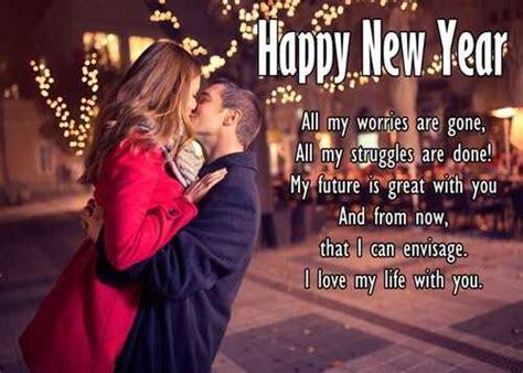 latest romantic happy  year wishes  girlfriend  boyfriend todayz news