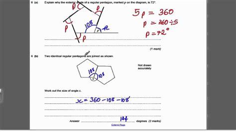 Geometry Tutorial Questions | algebra geometry 1 gcse higher maths exam qs 26