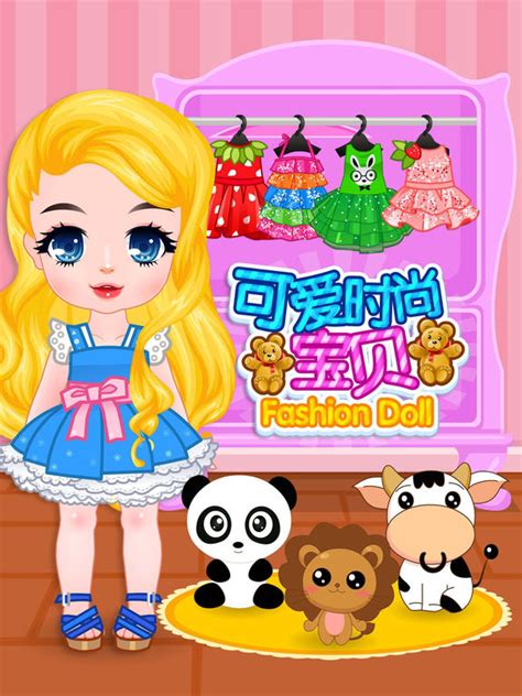 sweet games for girls girl games fashion doll cute girl games review and discussion